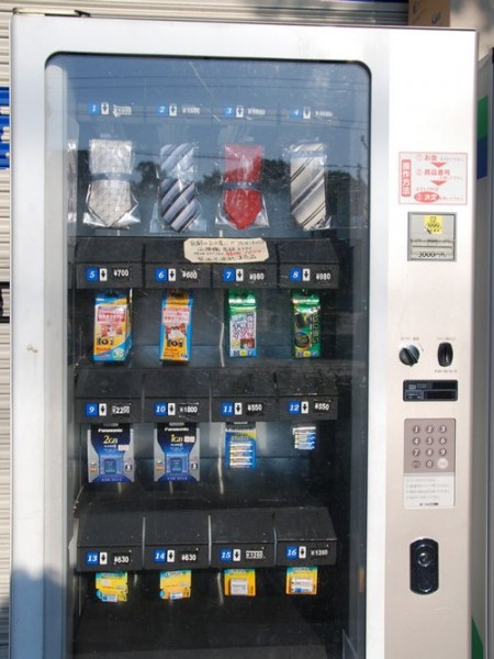 japan-was-one-of-the-first-places-to-have-vending-machines-that-dispensed-ties-handy-if-you-spill-anything-during-lunch